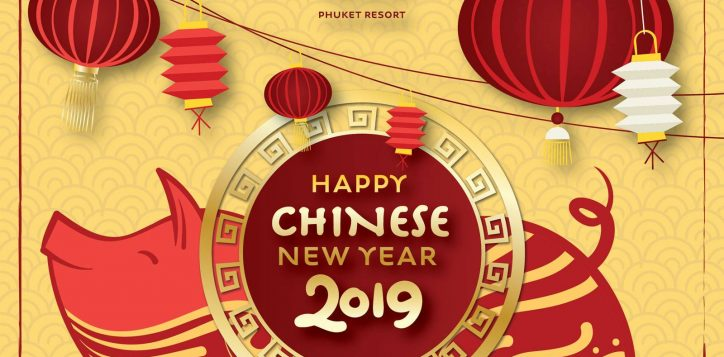 novotel-phuket-resort-poster-chinese-new-year-2019-02-2