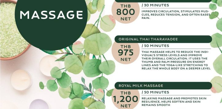 novotel-phuket-resort-le-spa-massage-1-2