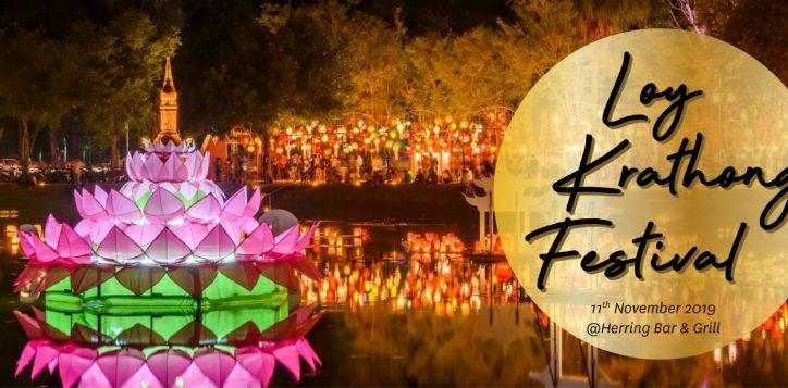 loy-krathong-banner-01-2